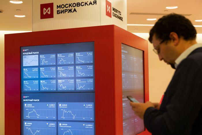 """""""Мосбиржа"""" опубликовала ориентировочные границы ценовых коридоров на 10 марта"""