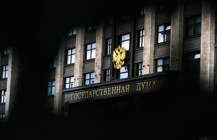 Госдума поддержала поправку об обнулении президентских сроков