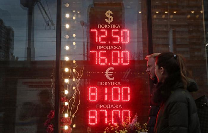 """""""Газпром"""" подключился к усилиям властей по поддержке рубля"""