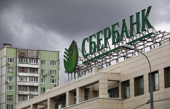 ЦБ РФ получит 500 млрд рублей вместо 700 от продажи Сбербанка