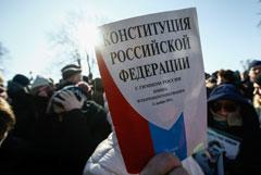 Две трети региональных парламентов одобрили поправки в Конституцию