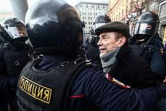 В Москве у здания ФСБ задержали участников несогласованной акции
