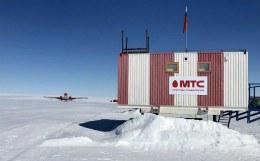 Операторы связи переведут сотрудников на удаленный режим работы