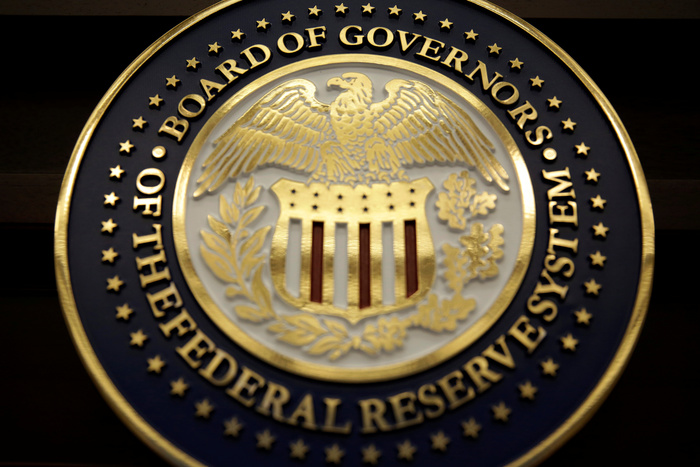 ФРС США снизила базовую ставку почти до нуля