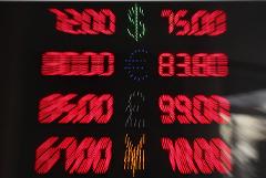 Правительство и ЦБ назвали первые меры поддержки российской экономики