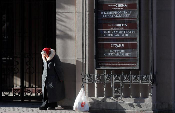Музеи и театры в РФ перейдут в онлайн на время закрытия из-за коронавируса