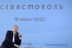 Путин заявил, что имеет информацию о сроках возможной разработки вакцины от COVID-19