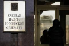 Счетная палата в 2019 году выявила нарушения на 890 млрд рублей