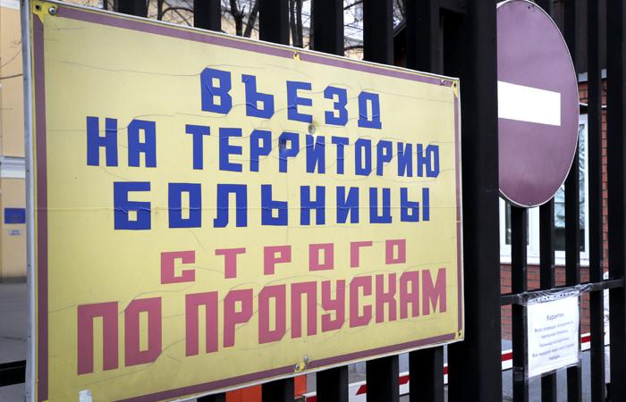 Оперштаб по COVID-19 раскрыл причину смерти пациентки с коронавирусом в Москве