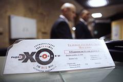 """Роскомнадзор пообещал привлечь к ответственности """"Эхо Москвы"""" за фейк-ньюс о коронавирусе"""