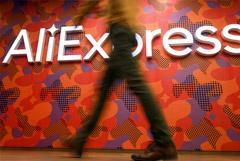 """""""AliExpress Россия"""" выплатит компенсации клиентам за ожидание посылок из Китая"""