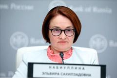 ЦБ РФ выступил против прямой поддержки россиян наличными по американской модели