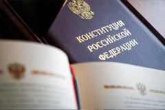 ЦИК разрешил регионам голосовать по Конституции за неделю до 22 апреля