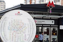 Шесть новых станций московского метро откроются 27 марта