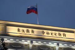Заявление Банка России: ключевую ставку посадили на месячный карантин