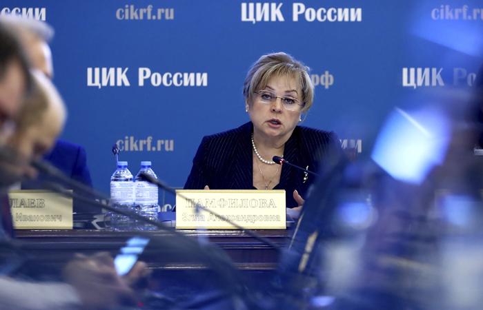 Памфилова допустила, что дата голосования по Конституции определится до конца марта