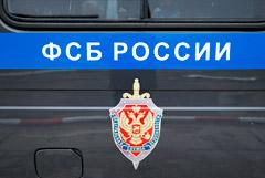 ФСБ задержала двух студентов, планировавших нападение на учебное заведение на Сахалине