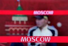 В РФ начались проблемы с депортацией мигрантов