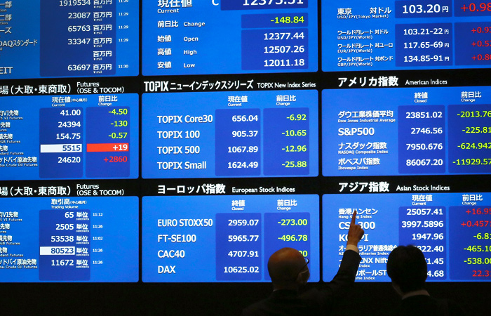 Эксперты предупредили об угрозе волны банкротств среди компаний АТР