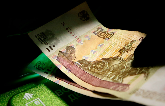 ЦБ попросил банки выдерживать наличные перед выдачей гражданам 3-4 дня