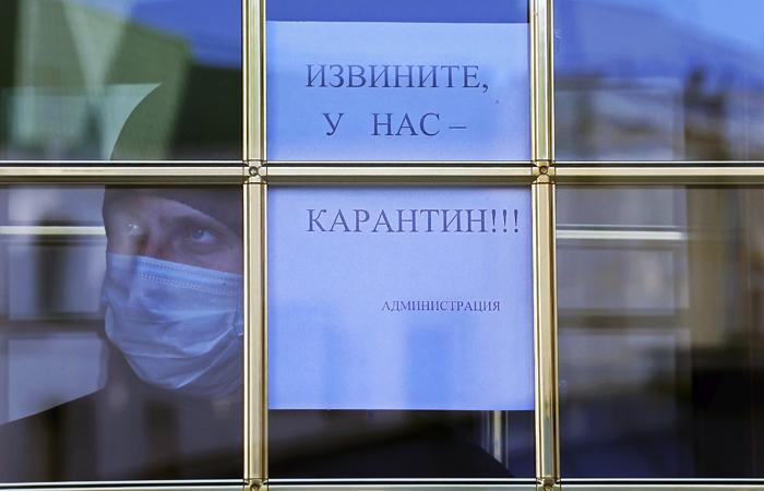 Свыше 500 человек привлекли в РФ к ответственности за нарушение карантина
