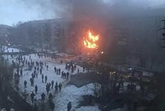 При взрыве газа в доме в Магнитогорске погибли два человека