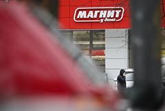 """""""Магнит"""" временно примет на работу сотрудников Burger King и KFC"""