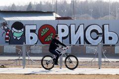 Главврач больницы в Коммунарке назвал срок пика заболеваемости коронавирусом в Москве