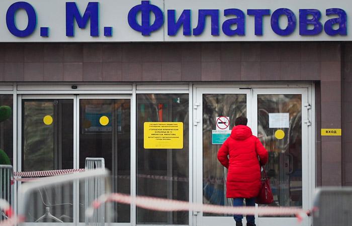 Собянин открыл крупнейший коронавирусный стационар в Филатовской больнице