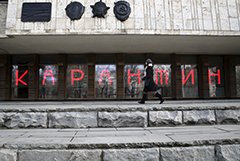 Депутаты поддержали поправки о штрафах в 1 млн рублей за нарушение карантина