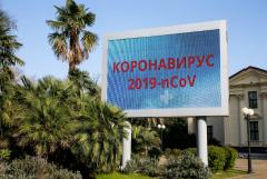 Туристы пожаловались на выселение из гостиниц в Сочи