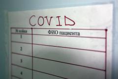 В Оренбурге скончался пациент с коронавирусом