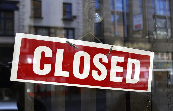В Москве закроют тотализаторы и букмекерские конторы