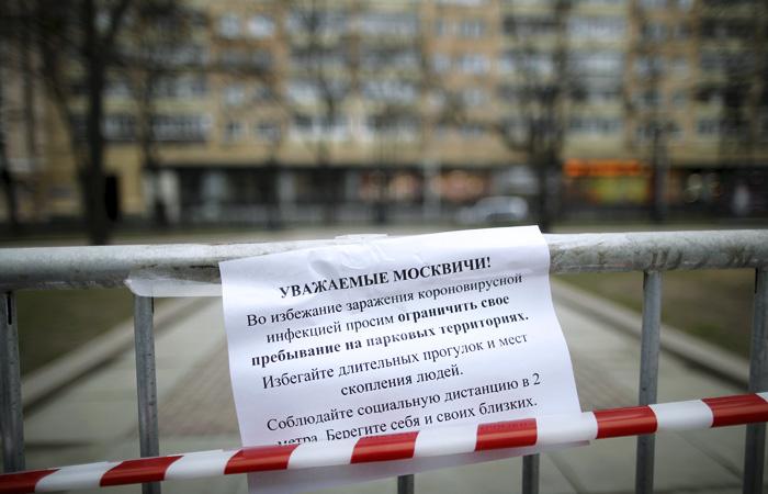 В РФ с 3 апреля начнут сообщать по СМС о нарушении карантина и передавать данные в МВД