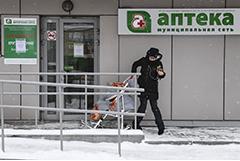 Госдума разрешила продавать лекарства через интернет
