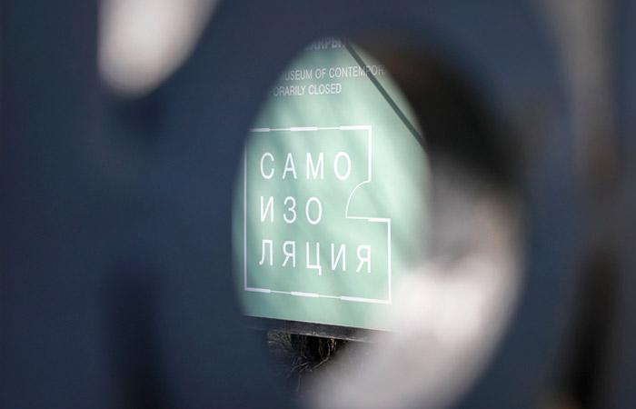 """""""Яндекс"""" выяснил, что большая часть москвичей соблюдает режим самоизоляции"""