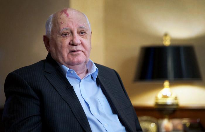 Михаил Горбачев: никто больше не может спрятаться