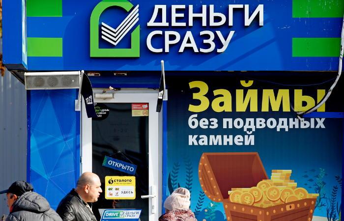 Президент РФ подписал закон о кредитных каникулах для граждан и бизнеса