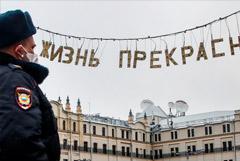 В Москве оштрафуют первых четырех больных коронавирусом, нарушивших карантин