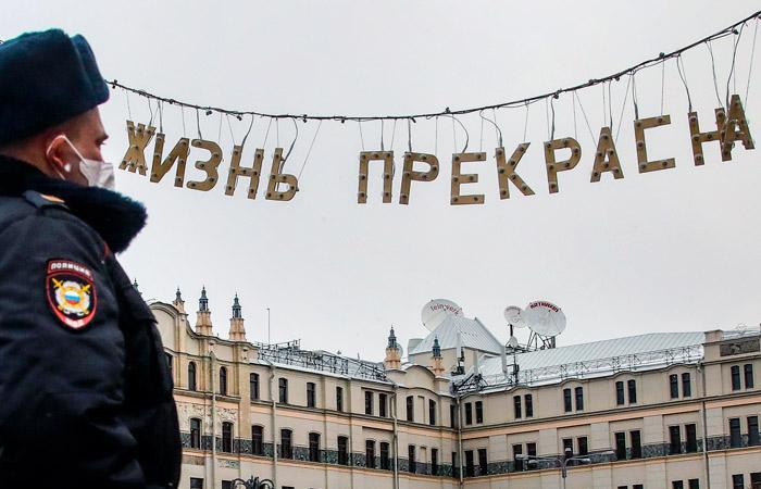 В Москве оштрафуют первых четырех больных коронавирусом ...