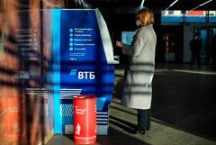 ВТБ выявил случаи обмана россиян, обращающихся за кредитными каникулами