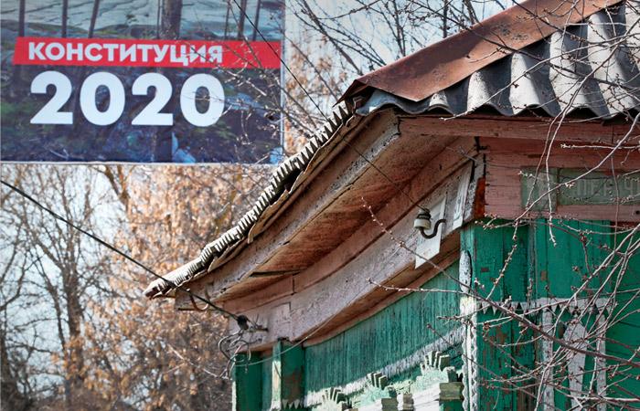 Три четверти россиян поддержали приоритет Конституции над международным правом
