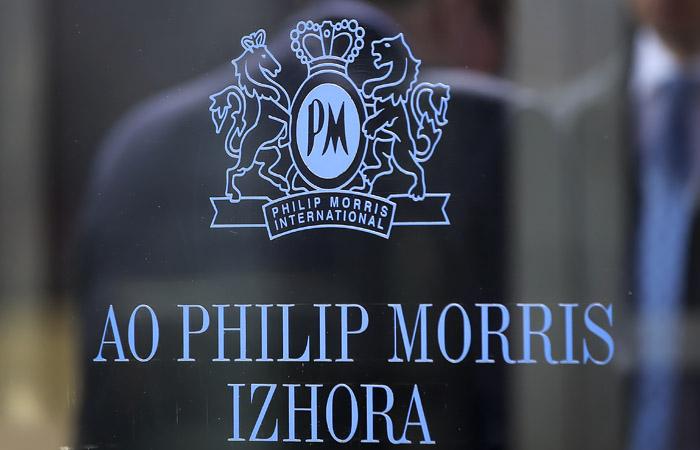 Российские фабрики табачного концерна Philip Morris возобновили работу