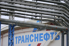 """""""Транснефть"""" начала поставки нефти в Белоруссию"""