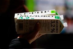 """""""Вкусвилл"""" предложил формат магазинов, в которых корзину товаров соберет персонал"""