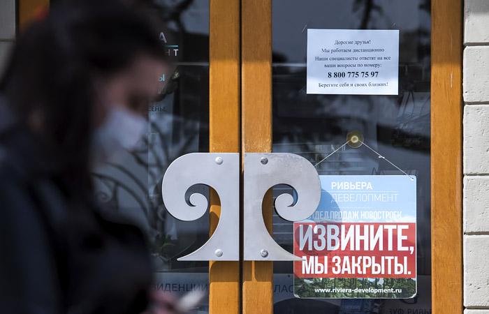 Правительство утвердило перечень наиболее пострадавших из-за коронавируса отраслей