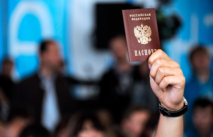 Иностранцам предложили давать гражданство РФ без отказа от имеющегося