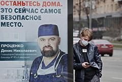 В Москве выписаны первые девять штрафов нарушителям самоизоляции