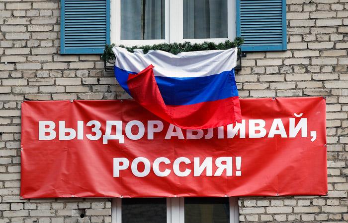 В России выявлены почти 1,5 тыс. новых случаев заболевания коронавирусом