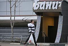 Власти Чукотки разрешили работать кинотеатрам, баням и соляриям